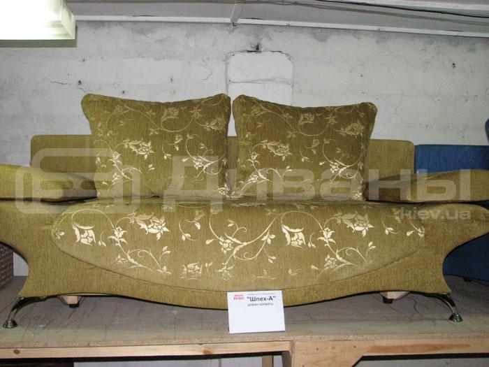 Шпех-A - мебельная фабрика Фабрика Ливс. Фото №1.   Диваны для нирваны