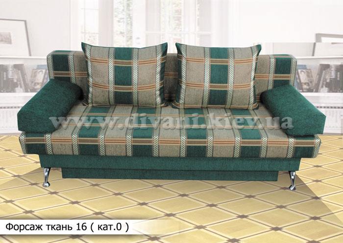 Дрім Акція - мебельная фабрика Розпродаж,  акції. Фото №2. | Диваны для нирваны