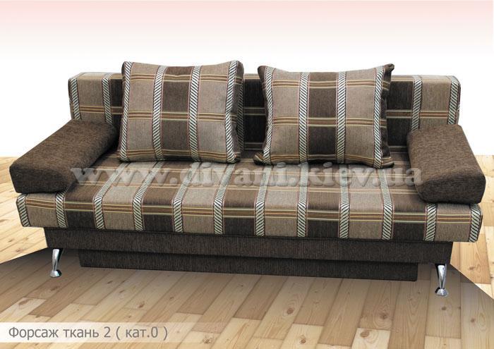 Дрім Акція - мебельная фабрика Розпродаж,  акції. Фото №6. | Диваны для нирваны