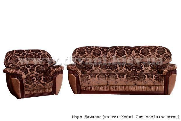 Релакс Калипсо - мебельная фабрика Шик Галичина. Фото №9. | Диваны для нирваны