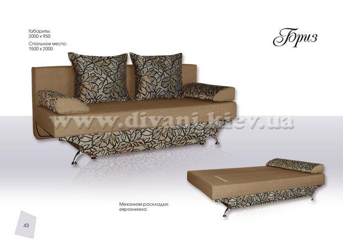 Бриз - мебельная фабрика Софа. Фото №14. | Диваны для нирваны